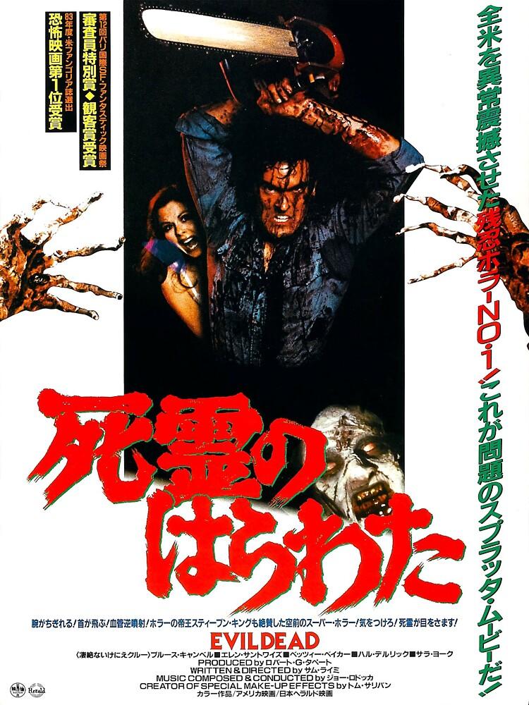 Evil Dead Poster  | Unisex T-Shirt