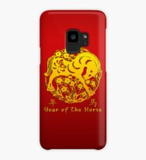 Year of The Horse Papercut Case/Skin for Samsung Galaxy