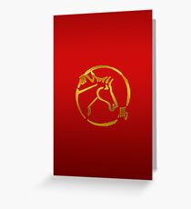 Year of The Horse Greeting Card