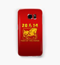 Year of The Horse 2014 Samsung Galaxy Case/Skin