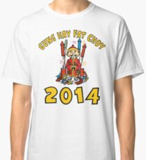 Happy Chinese New Year 2014 Classic T-Shirt