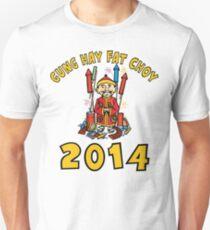 Happy Chinese New Year 2014 Unisex T-Shirt