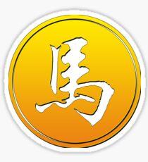 Chinese Zodiac Horse Symbol Sticker