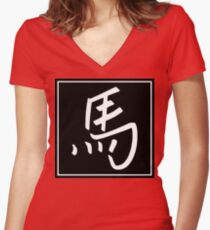 Chinese Zodiac Horse Character Women's Fitted V-Neck T-Shirt