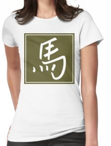 Chinese Zodiac Horse Character Womens Fitted T-Shirt