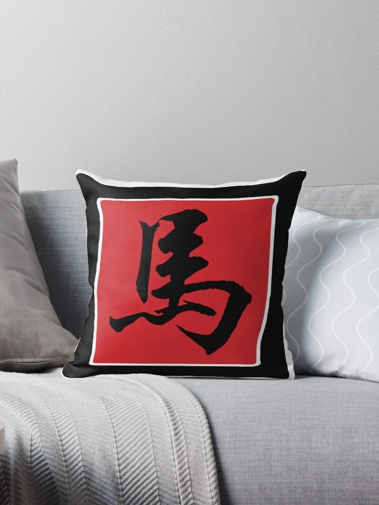 Year of The Horse Symbol by ChineseZodiac