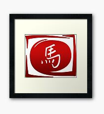 Sign Chinese Zodiac Year of The Horse Framed Print