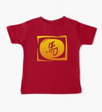 Sign Chinese Zodiac Year of The Horse Baby Tee