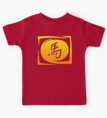 Sign Chinese Zodiac Year of The Horse Kids Clothes