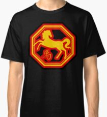 Chinese Zodiac Horse - Year of The Horse Classic T-Shirt