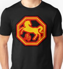 Chinese Zodiac Horse - Year of The Horse Unisex T-Shirt