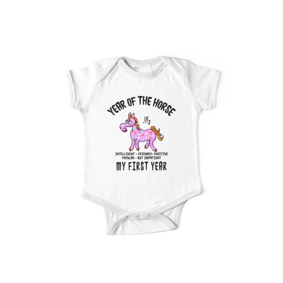 Born Year of The Horse Baby by ChineseZodiac