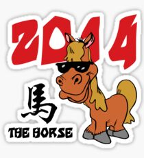 Year of The Horse 2014 Sticker