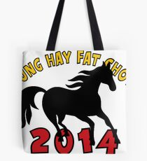 Happy Chinese New Year 2014 Tote Bag