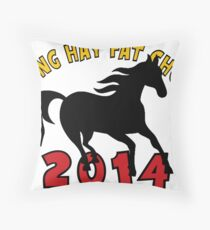 happy chinese new year 2014 throw pillow - Chinese New Year 1966