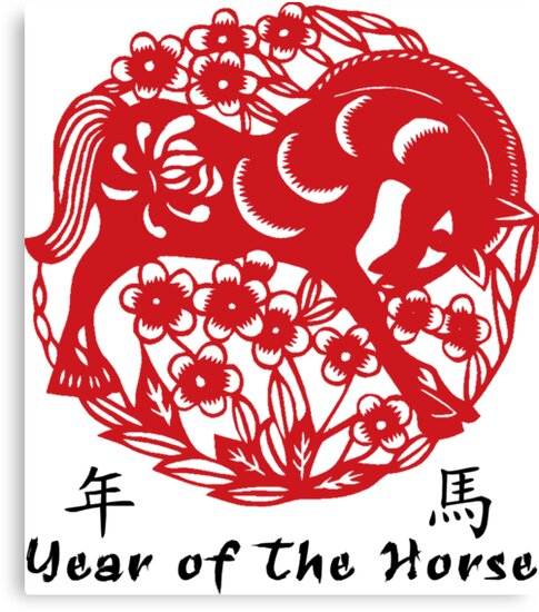 Year of The Horse Papercut by ChineseZodiac