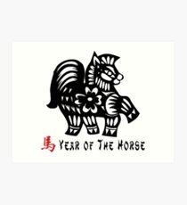 Year of The Horse Papercut Art Print