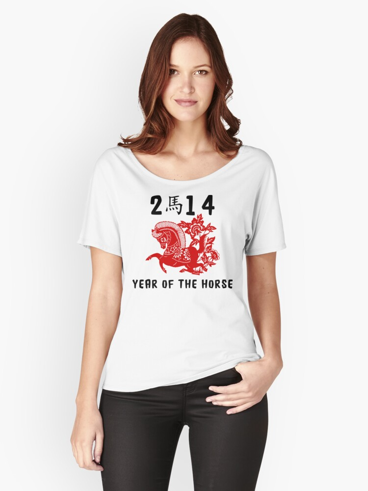 Year of The Horse 2014 Papercut Women's Relaxed Fit T-Shirt Front