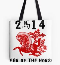 Year of The Horse 2014 Papercut Tote Bag