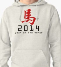 Asian Oriental Chinese Zodiac Horse T-Shirt 2014 Pullover Hoodie