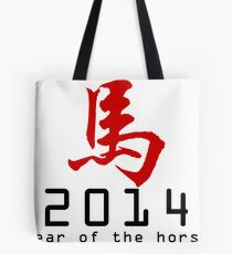 Asian Oriental Chinese Zodiac Horse T-Shirt 2014 Tote Bag
