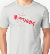 Sputnik 1957 Special Slim Fit T-Shirt
