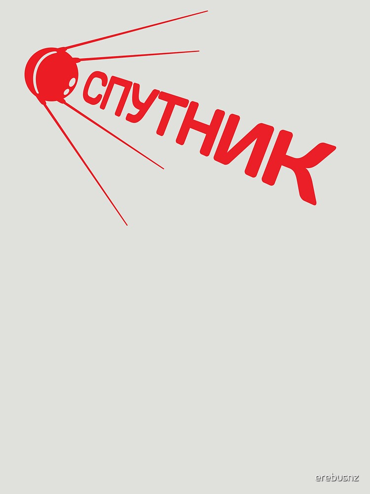 Sputnik 1957 Special | Unisex T-Shirt