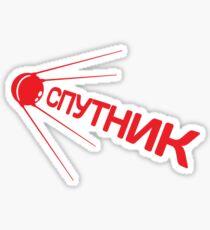Sputnik 1957 Special Sticker