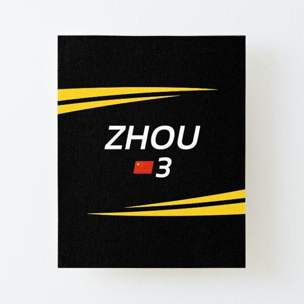 F2 2020 - #3 Zhou [black version] Canvas Mounted Print
