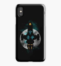 Firefly 2.0 iPhone Case/Skin
