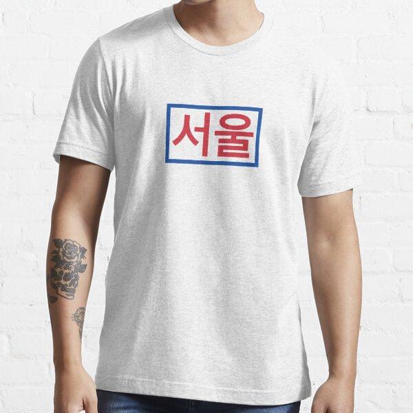 Seoul Corea del Sud Citt/à coreana Kpop Kdrama Skyline Hangul Maglietta