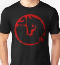 Abstract Year of The Horse Unisex T-Shirt