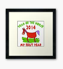 Born Year of The Horse 2014 Baby Framed Print