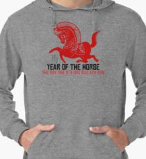 Year of The Horse Paper Cut - Chinese Zodiac Horse Lightweight Hoodie