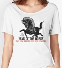 Chinese Zodiac Horse - Year of The Horse Paper Cut Women's Relaxed Fit T-Shirt
