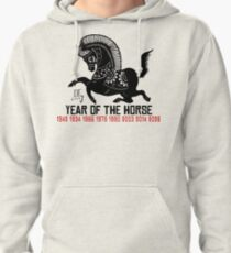 Chinese Zodiac Horse - Year of The Horse Paper Cut Pullover Hoodie