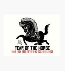 Chinese Zodiac Horse - Year of The Horse Paper Cut Art Print