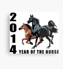 2014 Year of The Horse T-Shirts Gifts Prints Metal Print
