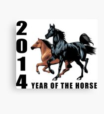 2014 Year of The Horse T-Shirts Gifts Prints Canvas Print
