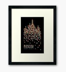 Moscow Never Sleeps Framed Print