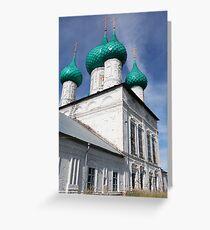 church Building Greeting Card