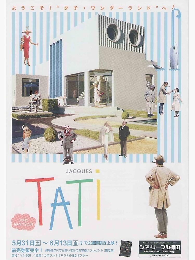 «Affiche japonaise du Festival du film Jacques Tati» par tarajxde