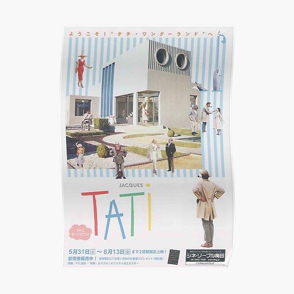 Affiche japonaise du Festival du film Jacques Tati Poster