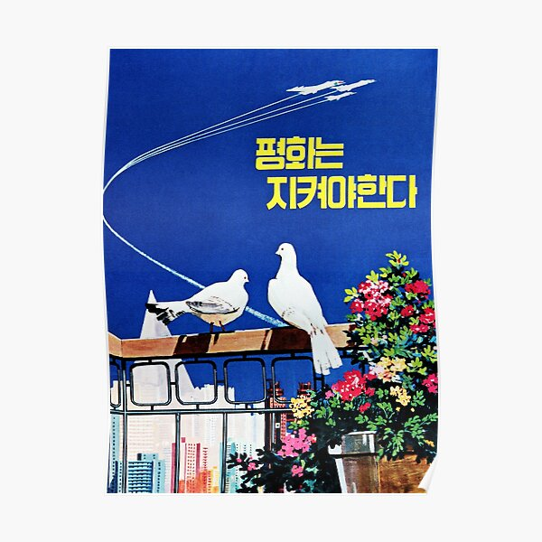 Peace has to be Defended, North Korea Political Public Poster