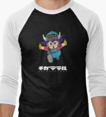 ARALE *FOIL*  T-Shirt