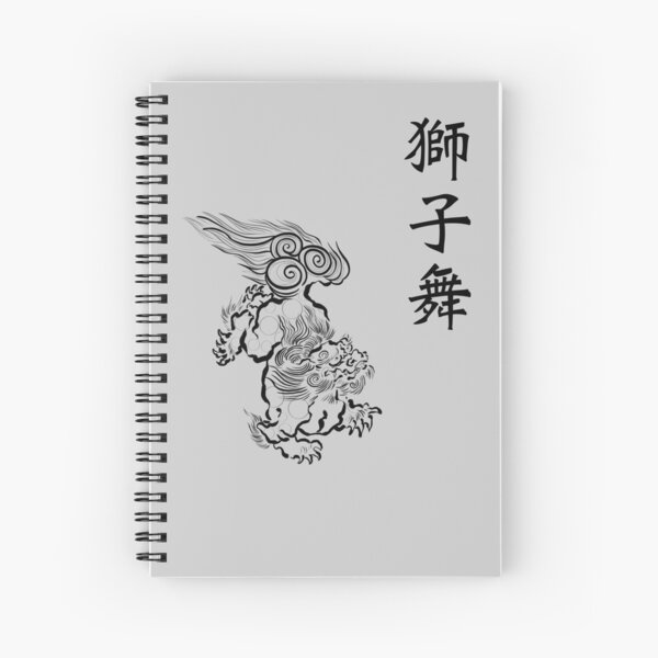 Japanese Karajishi black brush Spiral Notebook