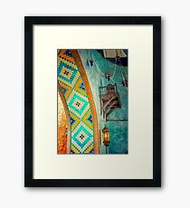 Persian Home Framed Print