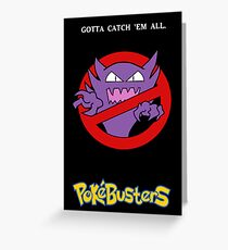 PokeBusters Poster Greeting Card