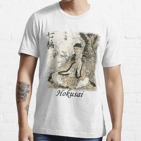 Hokusai - Matsuo Basho Essential T-Shirt