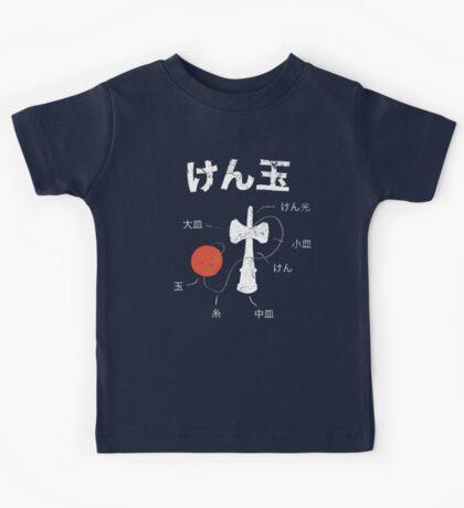 Kendama Anatomy Kids Clothes